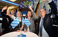 Корнилов: Не удивлюсь, если в баварских выборах найдут «российский след»