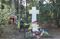 Журналист Грэм Филлипс сорвал флаг УПА* с могилы Степана Бандеры в Мюнхене
