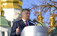 Казни украинские: Народ под властью фанфарона