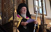 Патриарх Варфоломей. Биографическая справка