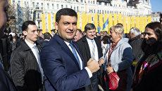 Пенсионная реформа на Украине. Как власть обманула население