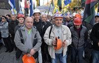 Почему Украина кормит шахтеров Запада, когда свои сидят без зарплаты