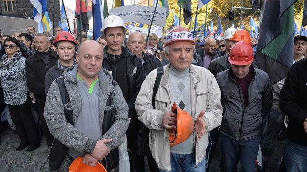 Правозащитник: Протесты шахтеров подталкивают Украину к социальному Майдану