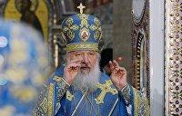 Патриарх Кирилл. Биографическая справка