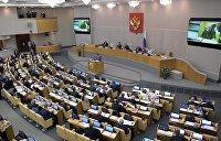 Госдума намерена направить обращение в ОБСЕ о недопустимости разжигания религиозной розни на Украине