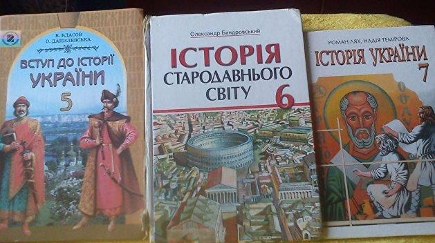 Львовские историки требуют переписать школьные учебники, где Шухевич назван коллаборационистом