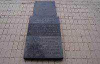 Прощай, маршал! В Киеве улицу Жукова переименовали в улицу Кубанской Украины