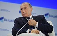 Удар по стратегическому балансу: превентивный ответ Путина
