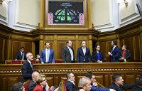 Бюджет Украины 2019. Проедание на фоне недоедания