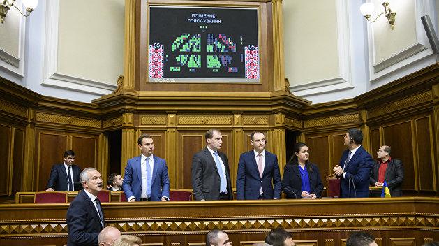 На Украине приняли госбюджет-2019 с дефицитом в 2,3% ВВП