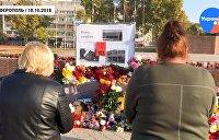 Керчь, мы с тобой! Сотни симферопольцев пришли почтить память погибших в теракте