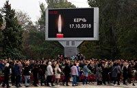 Жестокие ответы на проклятые вопросы керченской трагедии