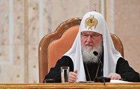 Патриарх Кирилл: Верующие РПЦ поддержали разрыв с Константинополем