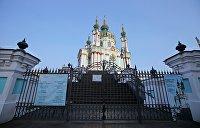 До последнего гвоздя на кресте. Имущество церквей на Украине попало в опись