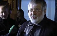 Демиург Коломойский не хочет стать пенсионером. Поэтому борется с Порошенко