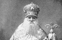 День в истории. 22 октября: в Киеве арестован основатель Украинской автокефальной церкви