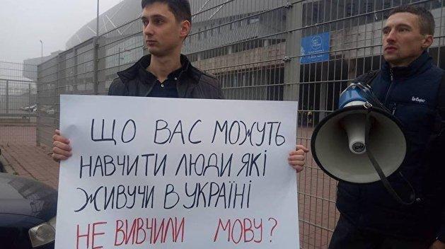 Учите мову. Противников русского языка во Львове высмеяли за ошибки