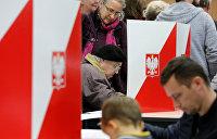 Местные выборы в Польше: Страна расколота, победила коалиция «Право и Справедливость»