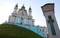 Кощунство в кубе. Как украинская власть обокрала собственный народ