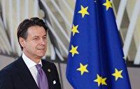 Премьер Италии рассказал, какими должны быть антироссийские санкции