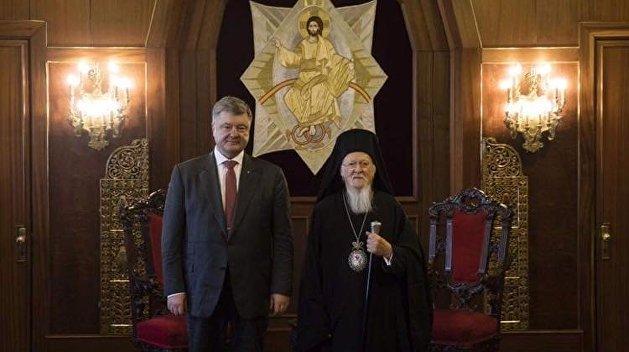 «Многая лета»: Порошенко поздравил Вселенского патриарха