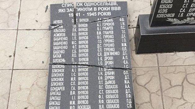 Под Харьковом вандалы повредили памятник погибшим во Второй мировой войне