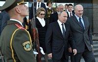 Опасные связи Белоруссии: Чем грозит Минску «Соглашение о приоритетах» с ЕС