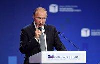 Путин: Россия обязана обеспечить развитие армии и флота