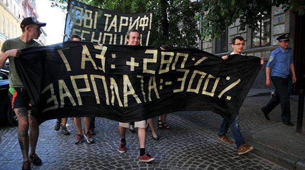 В Киеве пройдут акции протеста против повышения цен на газ