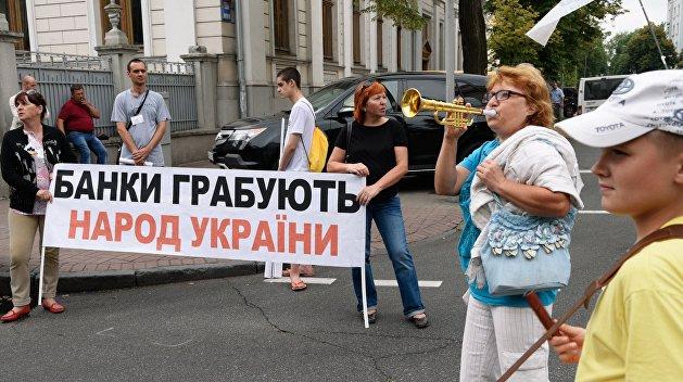 Обманутые дольщики: украинцы будут пикетировать посольство США