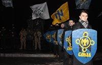 «Свобода» от цепей: Почему ультраправые Украины осваивают левую риторику
