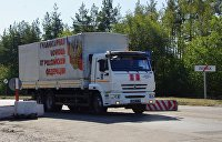Автоколонна МЧС РФ доставила в Луганск более 180 тонн гуманитарной помощи – ЛНР