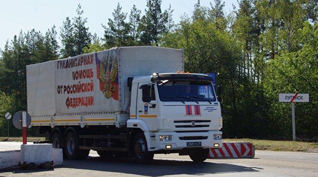 Номер 82. Из России в Донбасс отправят конвой с гуманитарной помощью