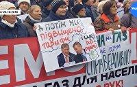 Митинг у администрации Порошенко: Чтоб вы жили на одну зарплату