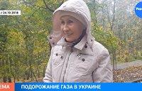 Киевляне рассказали, что они думают о повышении цен на газ - Видео