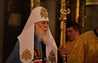 Филарет «смиренно» готов возглавить автокефальную церковь на Украине