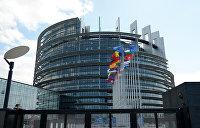 «Пустой документ». Корнейчук оценил резолюцию Европарламента по «Северному потоку-2»
