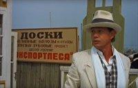 «Прости-прощай, Одесса-мама»: Как Караченцов был Японцем для поляков