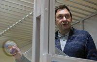 Генсек ОБСЕ в письме Киселёву сообщил, что следит за судьбой Вышинского