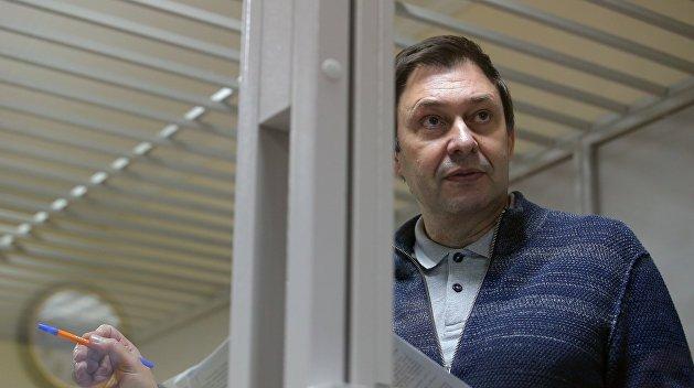 Захарова: Россия ждет международной реакции на арест Вышинского