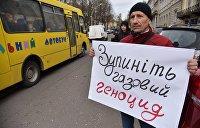 Европа хочет, чтобы Россия финансировала коррупцию на Украине – экономист Григорьев
