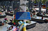 В Раде требуют сажать украинцев, глумящихся над памятниками героям АТО и Майдана