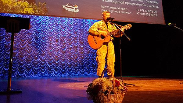 Чеховская осень: Золото Крыма для израненных рифм Донбасса
