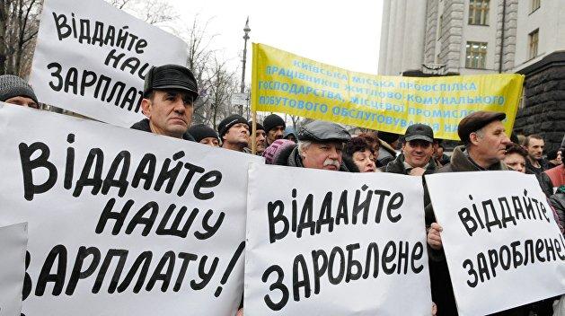 В сентябре долг по зарплате на Украине вырос на 6,5%