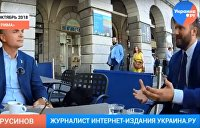 Замминистра транспорта Италии рассказал о европейской мечте — видео