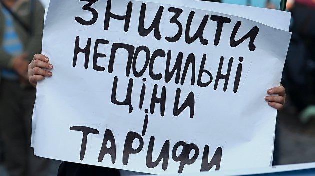 Шмыгаль представил план по стабилизации тарифов