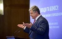 Порошенко в Анталии открыл консульство Украины