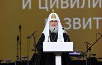 Патриарх Кирилл выразил надежду, что Зеленский прекратит притеснения УПЦ