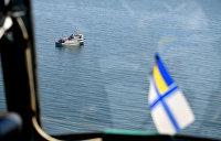 ФСБ: Корабли ВМС Украины на предельной скорости следуют в направлении Керченского пролива в качестве подкрепления