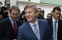 Украина на двоих. Как Порошенко и Ахметов «пилят» страну и ее бюджет